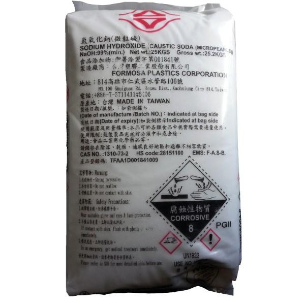 CAUSTIC SODA (SODIUM) 25KG